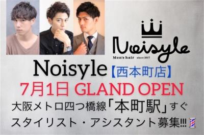 メンズサロン メンズ美容室 大阪 理容師 美容師 求人募集 アシスタント アシスタント募集